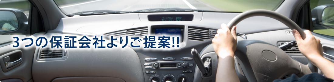 第三者機関のプロ鑑定師が鑑定した車両を販売!!